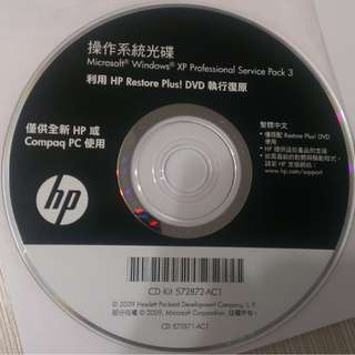 Microsoft - Windows XP professional Service Pack 3