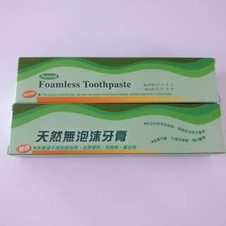 Natural fluoride free foamless toothoastr