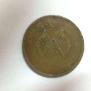 中華民國雙旗幣十文
