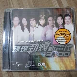 Yes 933 10th anniversary CD