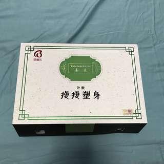 Used Yangsen Slimming Belt