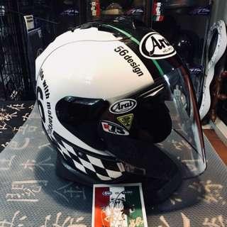 Helmet Repair & Maintenance
