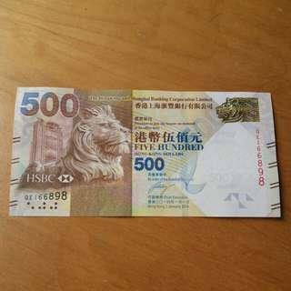 靚號碼伍佰元紙幣