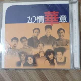10情华意 Chinese songs (Yes933)