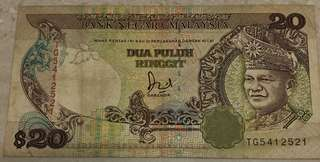 Memory of Malaysian currency