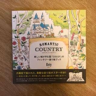 日本購入著色本