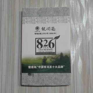 龍潤茶 826TEA 巧克力小磚(普洱熱茶)(3件)