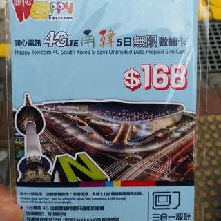 韓國電話卡4G  5日無限(包郵)
