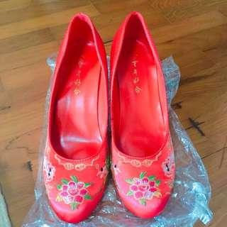 Kua shoes