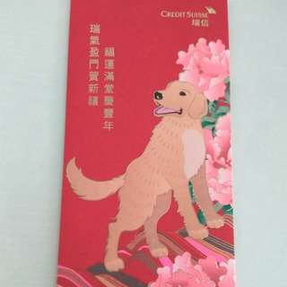 Dog design Ang Bao red packets