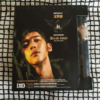 Kim Hyun Joong Break Down Album