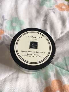 Jo Malone Wood Sage & Sea Salt Body Crème 15ml
