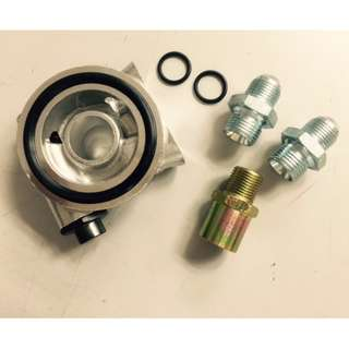 Mocal OTSP1X Thermostatic oil cooler sandwich plate  AN8 model 36685