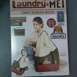 日本雜誌袋2ways可上膊側背袋