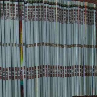 神兵玄奇貳潮珍版,全套40期完,黃玉郎作品,玉皇朝2010年出版