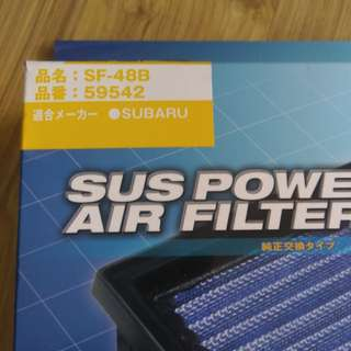 Blitz Air Filter for subaru