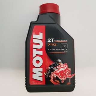 2 Stroke Motorcycle 2T Motul 710 100% Synthetic Ester