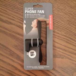 Super phone fan