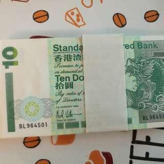 10元面額1千元1994