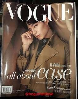 朴寶劍 Vogue 台灣版二月號 (1)