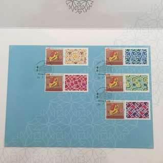 HK stamps for collection