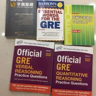 GRE TOEFL 書籍