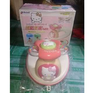 Richell Hello Kitty Toilet Trainer Seat