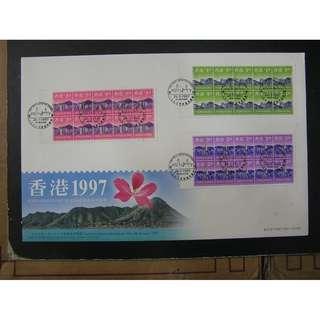 香港郵票 1997年 日景 小本票首日封 (有黃㸃)