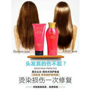 **Free Delivery** Shampoo - Princess Molan Shampoo (墨兰公主淘米水)