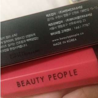 Beauty people matte lipstick