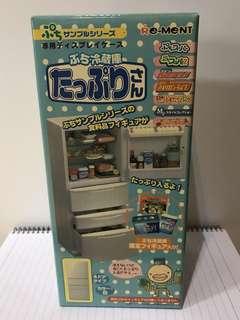 rement 冷藏雪櫃