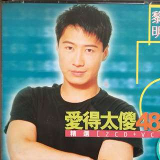 Leon lai 2 cds and 1 vcd