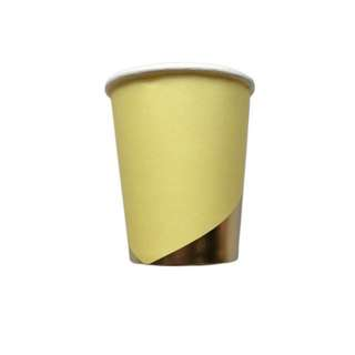 Yellow Geo Gold-Plated Paper Cups (10 pcs)