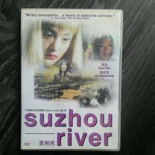 Suzhou river china movie by lou ye 苏州河 中国