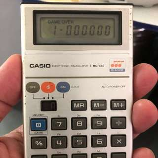 Rare number game Casio Calculator