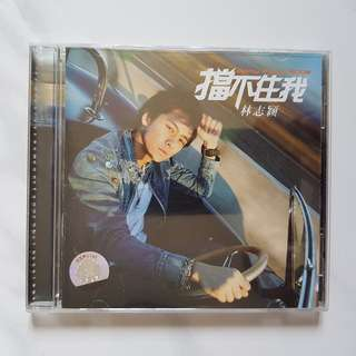 Jimmy Lin 林志颖 Audio Music CD