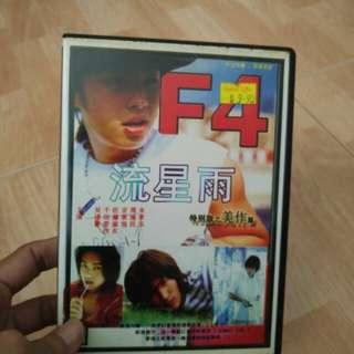 Video CD F4