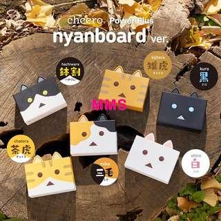 正版 日本直送 cheero Power Plus nyanboard ver 6000mAh 紙箱貓 Danboard 紙盒人 外置充電 流動電池