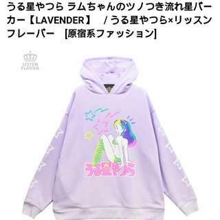 (日本牌子)↪ Listen Flavor 合作款 福星小子 紫色衛衣 (8532yen )