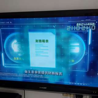 Sharp 37吋 LCD TV