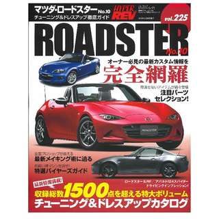 Hyper Rev vol.225 Roadster Mazda Mx5