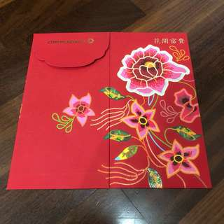 CommerzBank Flowers Red Packets. Limited Edition
