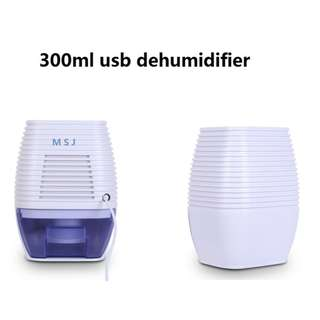 USB小型靜音抽濕機【Liftstyle.S】