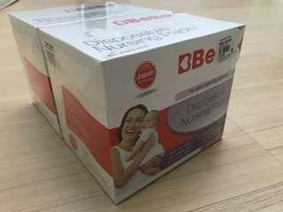 BEBE breast pad 50x2