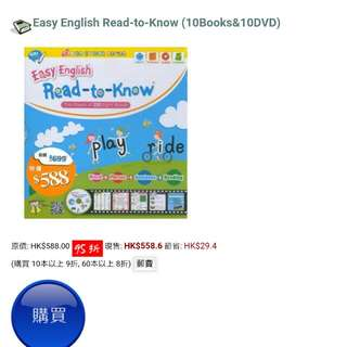 (New)Easy English Read-to-Know (10Books&10DVD)