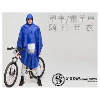 1629478 新款騎行雨衣 單車 雨披