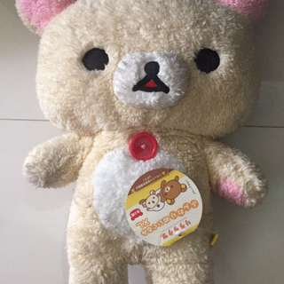 Rilakkuma Stuffed Toy