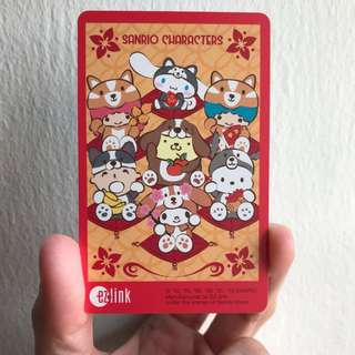 BN Sanrio 2017 Ezlink Card (Load $7 Value)