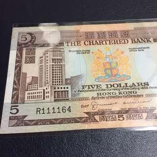 罕有獅子號1970-1975年渣打銀行$5  這款紙幣全世量不算少 但靚號絕對十分小有,這張仲要有四條1  因此十分罕有
