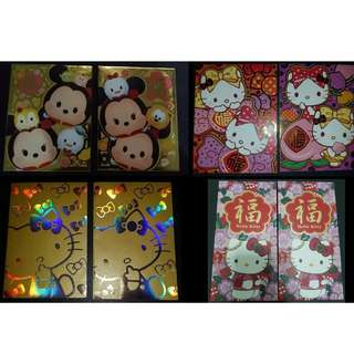 Hello Kitty 凱蒂貓 Disney 迪士尼 Mickey Minnie Collectibles 一套8件 利是封 紀念品 收藏品 - ALL Items Total Price 包本地平郵